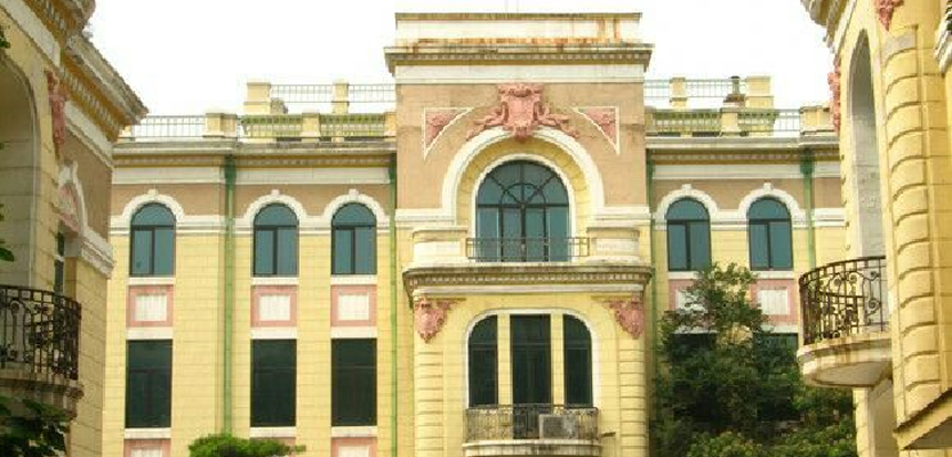 沈阳市国家安全局大楼