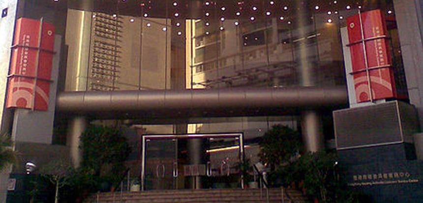 香港政府房屋署