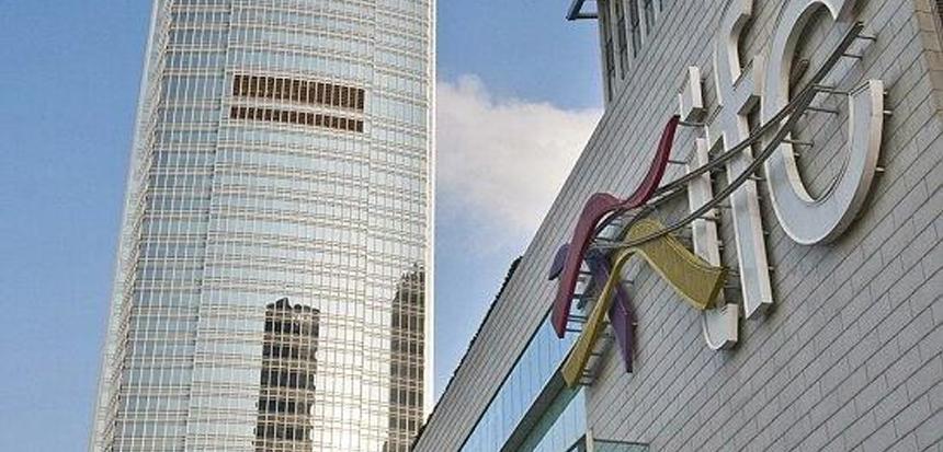 香港IFC国际金融中心大楼